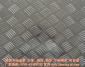 6063五条筋花纹铝板 6063防滑铝板