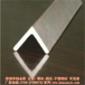 批发 高质量6063L角铝 等边角铝 工业铝型材 规格齐全